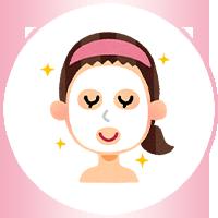 パック・フェイスマスク
