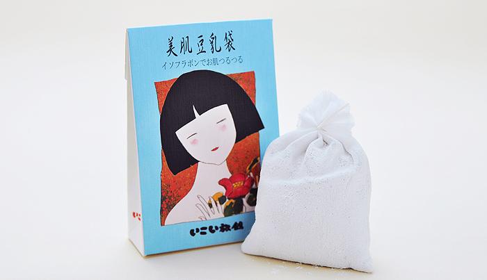 美肌豆乳袋