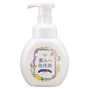蜜みつ泡洗顔