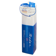 レーダー薬用美白化粧水