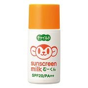 チャイルドサンスクリーンミルク