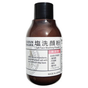 塩洗顔粉の乾燥についての投稿まとめ