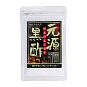 元源黒酢 健康コーポレーション