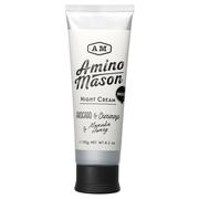 アミノメイソン モイスト ナイトクリームの香りについての投稿まとめ