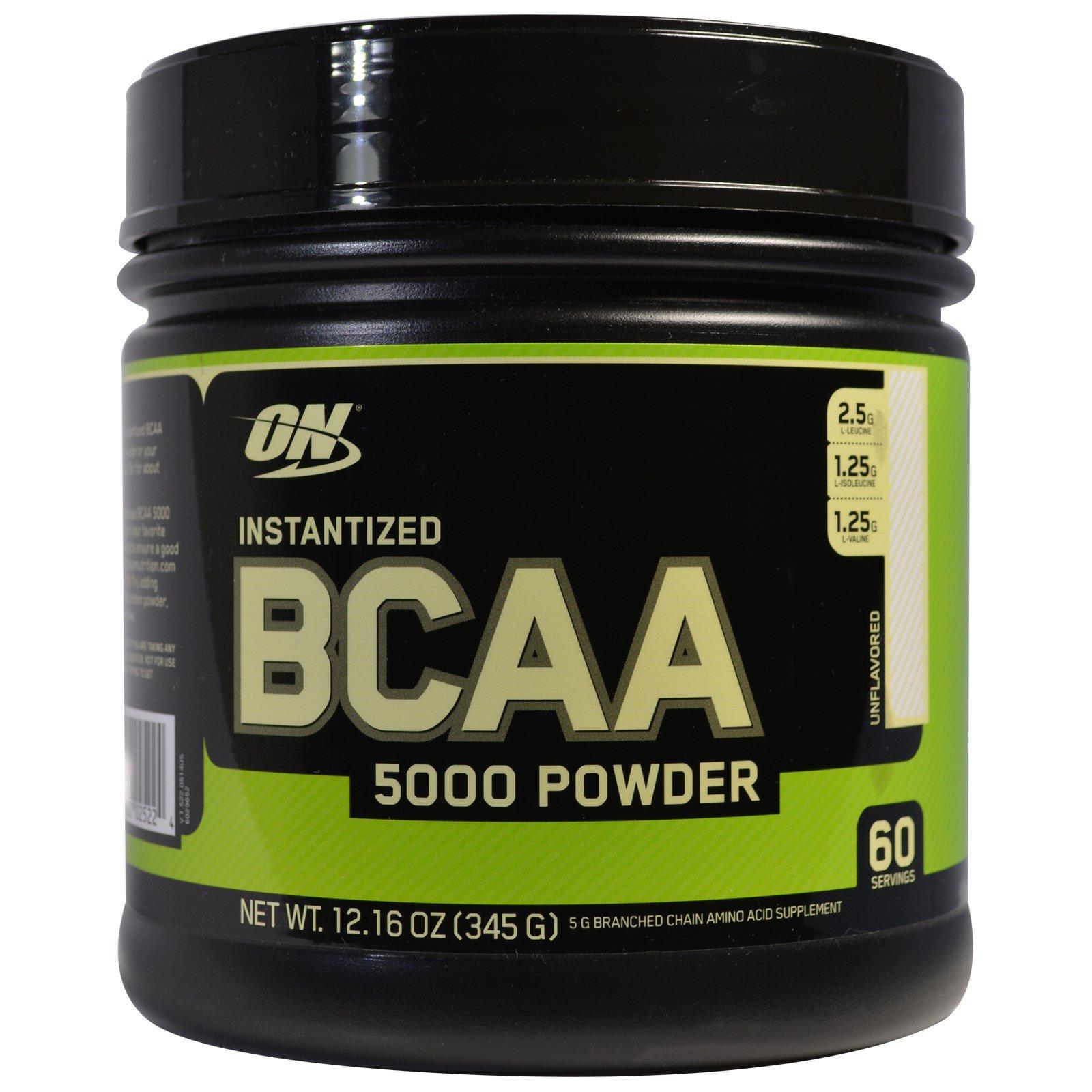 BCAA5000パウダー