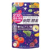 夜間Diet酵素 医食同源ドットコム