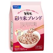 発芽米 彩り米ブレンド