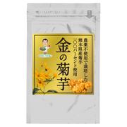 金の菊芋 ドクターベジフル