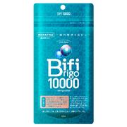 ビフィリゴ10000 fine base