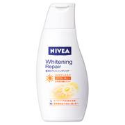 薬用ホワイトニングリペアUVボディミルク