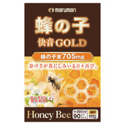 蜂の子 快音GOLD マルマン