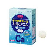 そのまま食べるカルシウム