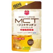 MCT+フコキサンチン CAPSULE