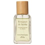 Bouquet de herbe 〜ハーブのブーケ〜