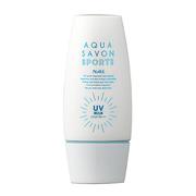 アクアシャボンスポーツ UVミルク No.1