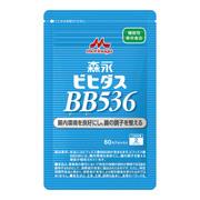 BB536 ビヒダスの効果についての投稿まとめ