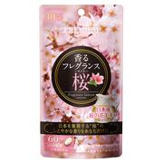 香るフレグランス 桜 ボーテサンテラボラトリーズ