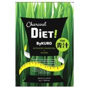 バイクロ チャコールダイエット 青汁
