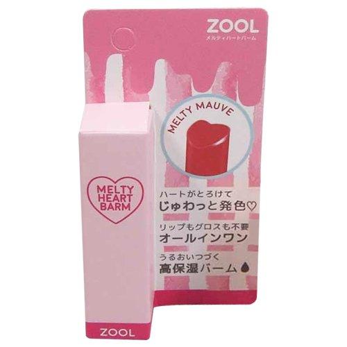 ZOOL メルティハートバームZL−0004モーヴ