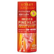 きき湯 ファインヒート スマートモデル