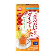 食べたい時のダイエット茶 レモンティー