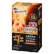 メディケイティッド 柑橘の香り
