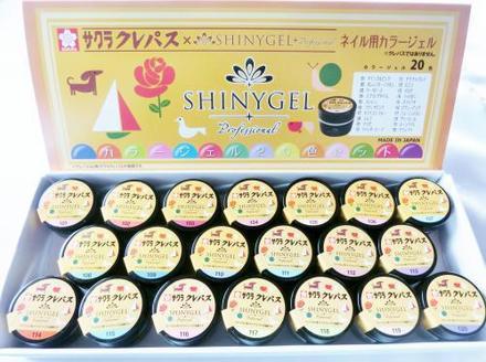 シャイニージェルプロフェッショナル×サクラクレパスカラージェルネイル各4g 豪華20色セット