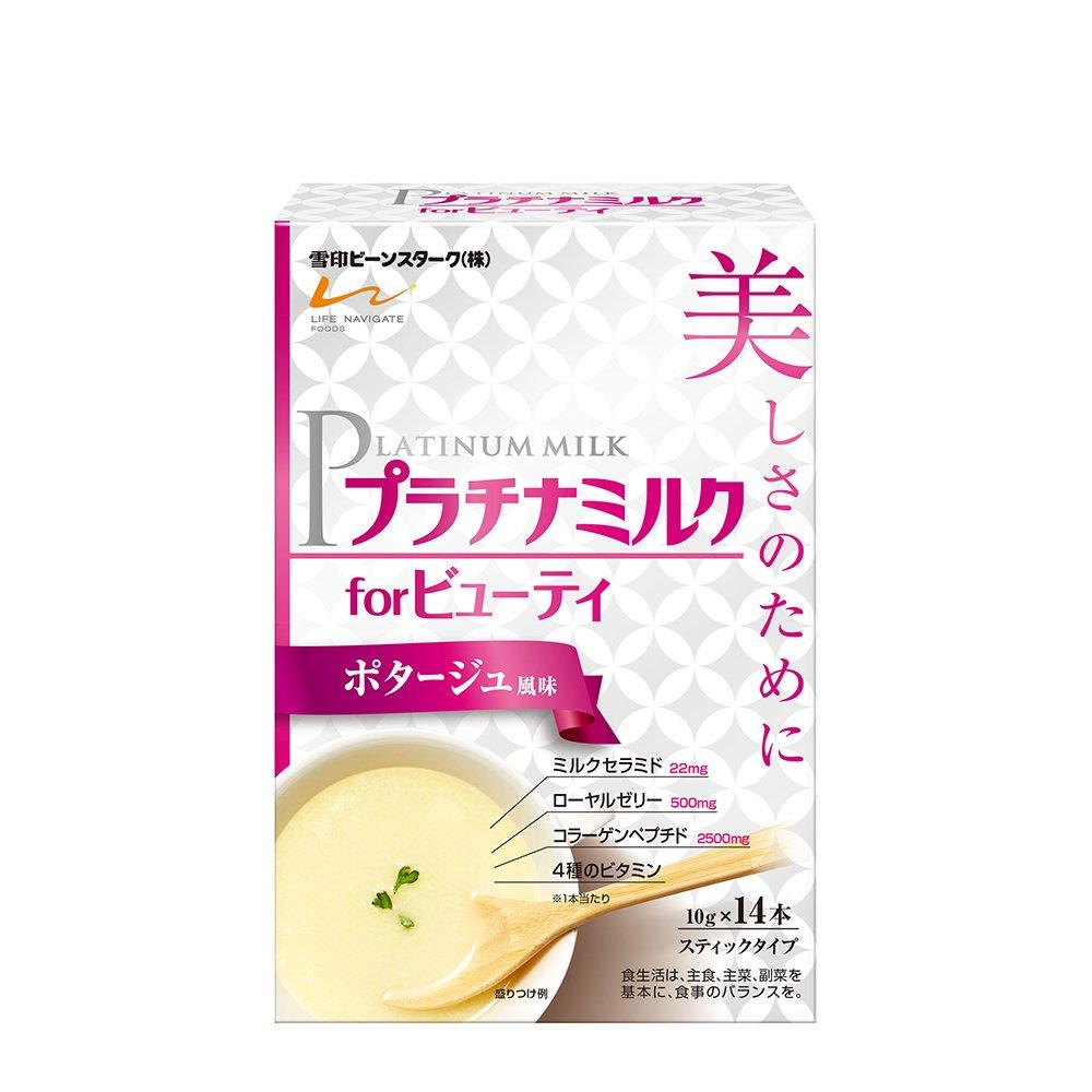 プラチナミルク for ビューティ ポタージュ風味