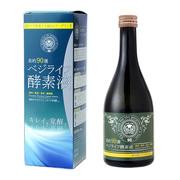 美的90選ベジライフ酵素液