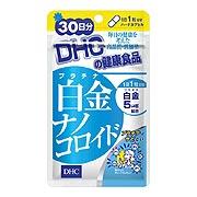白金ナノコロイド DHC