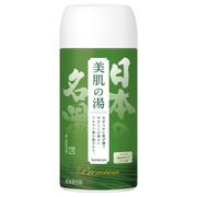 プレミアム日本の名湯 美肌の湯