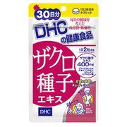 ザクロ種子エキス DHC