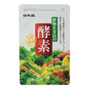 植物生まれの酵素 日本盛