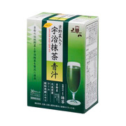 京野菜入り 宇治抹茶青汁