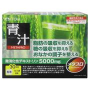 メタプロ青汁 井藤漢方製薬