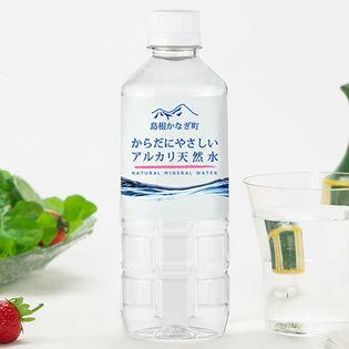 からだにやさしいアルカリ天然水