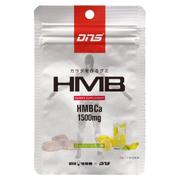 DNSグミ HMB DNS