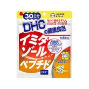 イミダゾールペプチド DHC