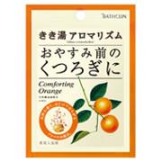 きき湯アロマリズム コンフォーティング オレンジの香り