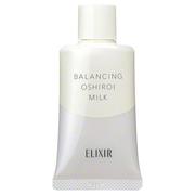 エリクシール ルフレ バランシング おしろいミルク