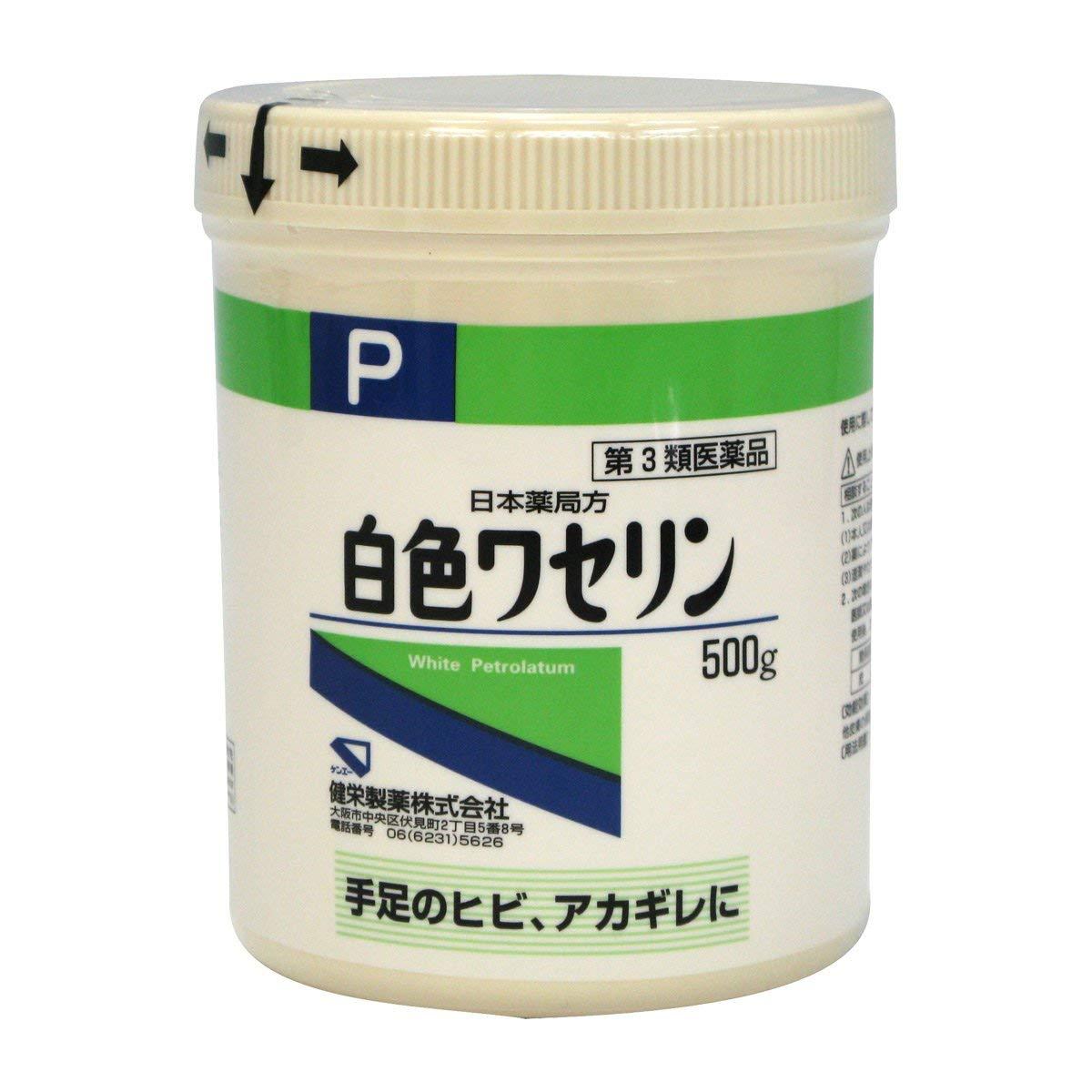 健栄製薬 日本薬局方 白色ワセリン