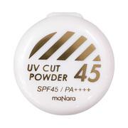 UVカットパウダー45