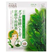 ダブル醗酵ハトムギ京都宇治抹茶マスク