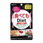 食べてもDiet 井藤漢方製薬