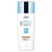 薬用PWカラーベース DHC