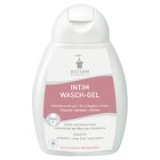 フェミニンウォッシュジェルの香りについての投稿まとめ