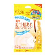 ピュア5 薬用ピュアTENマスク