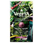VegeSA Sparkling アサイー