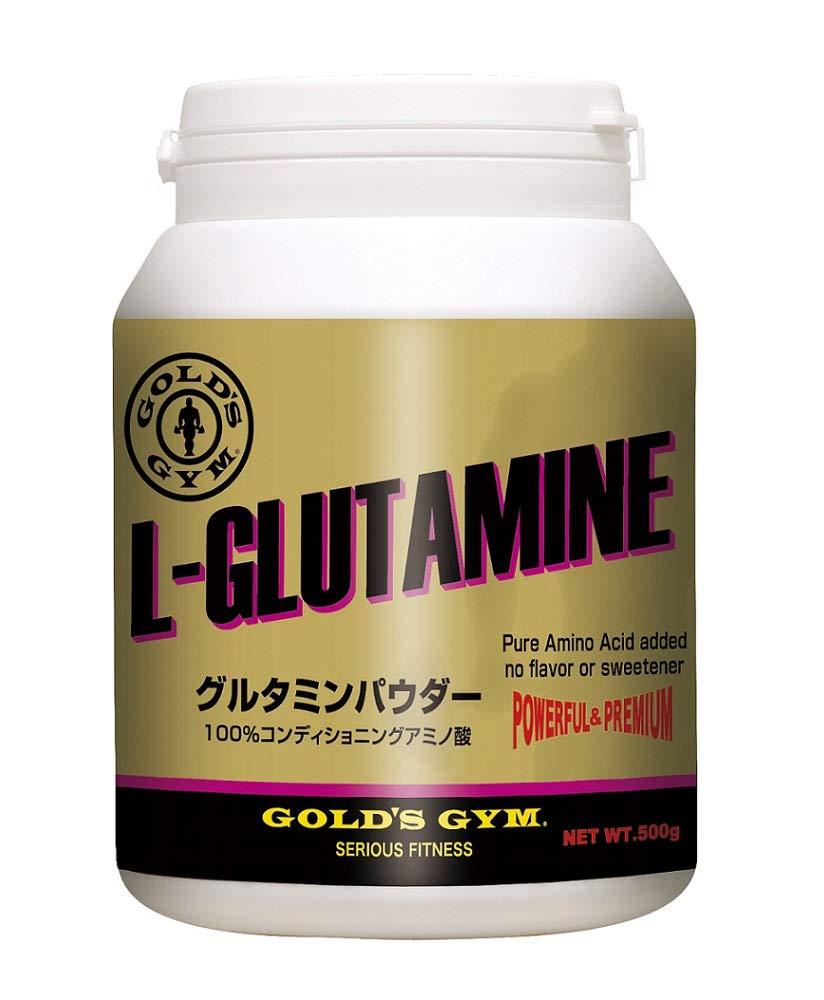 グルタミンパウダー ゴールドジム