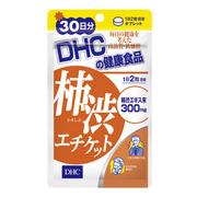 柿渋エチケット DHC